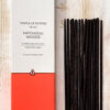 Patchouli woods incense sticks