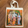 Indian cotton tote bag