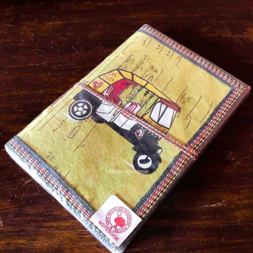Auto Rickshaw Notebook