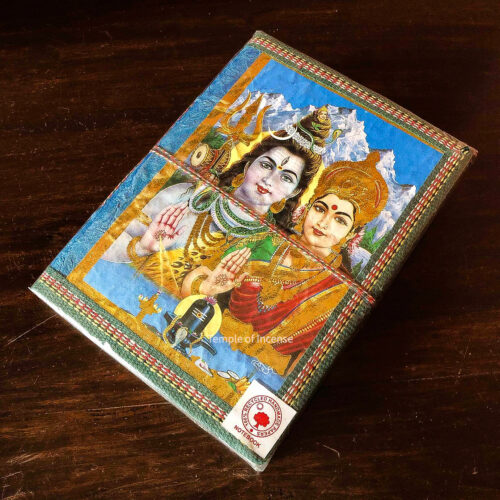 Shiva & Parvati Notebook